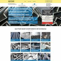 Landing page - База металлопроката и строительных материалов