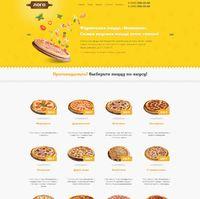 Landing page - Пиццерия. Доставка пиццы, суши