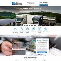 Landing page - Продажа тахографов