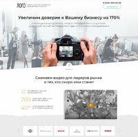 Landing page - Создание и продвижение видео для бизнеса