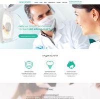 Landing page - Стоматологический кабинет