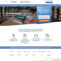 Landing page - Продажа и обслуживание холодильного оборудования