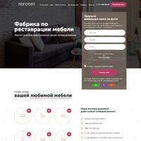 Landing page - Реставрация мебели
