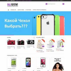 Интернет магазин №1