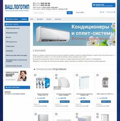 Интернет магазин №10