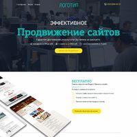 Landing page - Продвижение сайтов. Веб студия