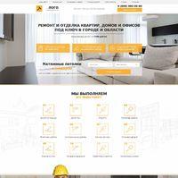 Landing page - Ремонт и отделка квартир, домов и офисов