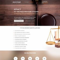 Landing page - Юрист по наследственным спорам
