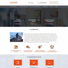 Landing page на wordpress - Системы безопасности