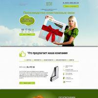 Landing page - Производство пластиковых окон
