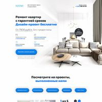 Landing page - Доступный ремонт квартир