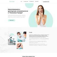 Landing page - Доступная стоматология