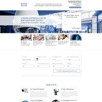 Landing page - Установка систем видеонаблюдения под ключ